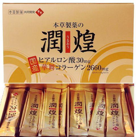 collagen-hanamai-gold