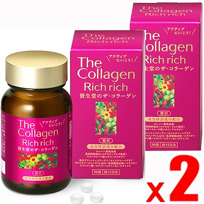 Collagen rich rich Shiseido