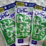 Ưu điểm của viên uống trắng da DHC 20 viên Nhật Bản-1