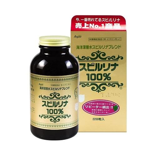 Tảo vàng Spirulina EX của Nhật Bản loại nào tốt-3