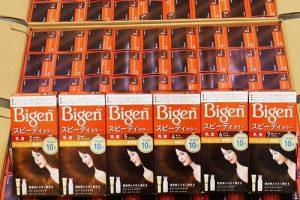 Thuốc nhuộm tóc Bigen review-1